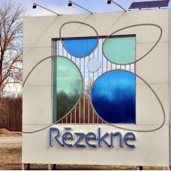 Создание сайта в Резекне Разработка интернет магазина в Резекне