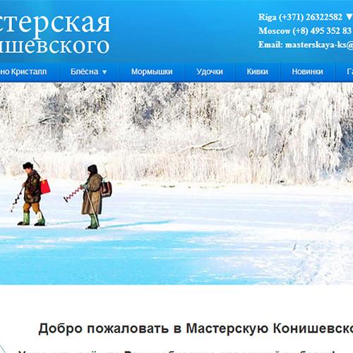 masterskaya-ks.com