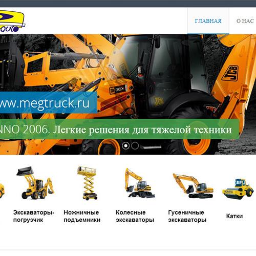 megtruck.ru
