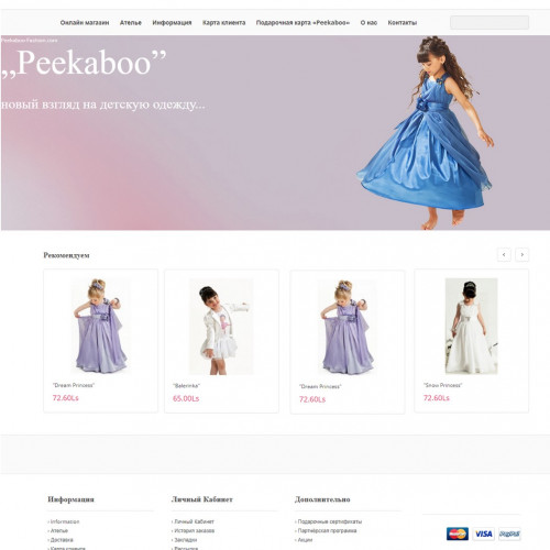 peekaboo-fashion.com
