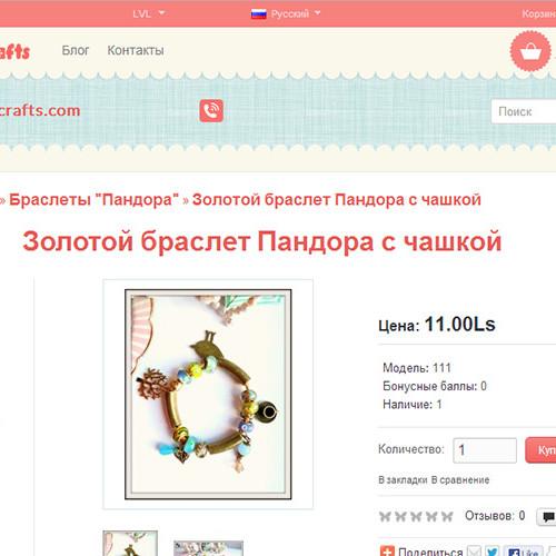 shivanjkacrafts.com